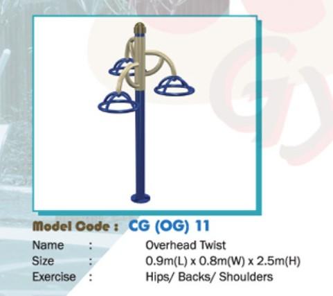 Thiết bị tập thể dục - WINFIT-MC-CG-OG-11